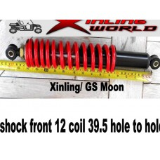 Front Shock GSMoon