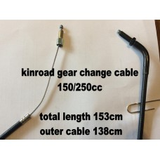 Gear Change Cable Kinroad LONG